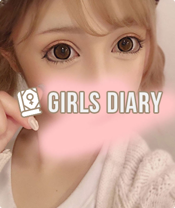 girls-diary.png